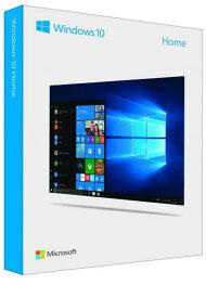 [OS]日本マイクロソフト Windows 10 Home 日本語版 KW9-00490 パッケージ版/新規インストール