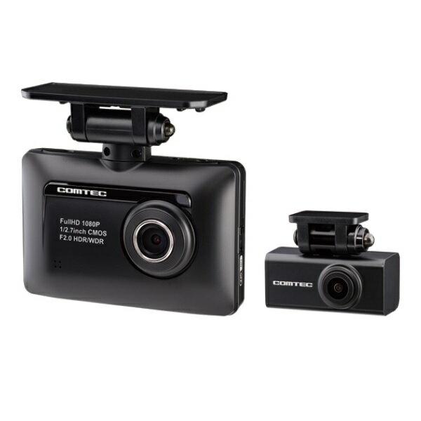 コムテック ZDR-015 フルHD200万画素で前後2カメラ搭載のドライブレコーダー