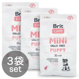 Brit care ブリット ケア ミニ グレインフリー パピー ラム 2kg×3袋