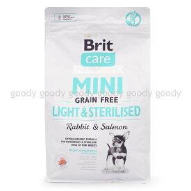 Brit care ブリット ケア ミニ グレインフリー ラビット&サーモン 2kg