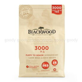 BLACKWOOD ブラックウッド 3000 20kg