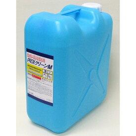 [新品] 業務用食器洗浄機洗剤 PROXクリーンM 20L
