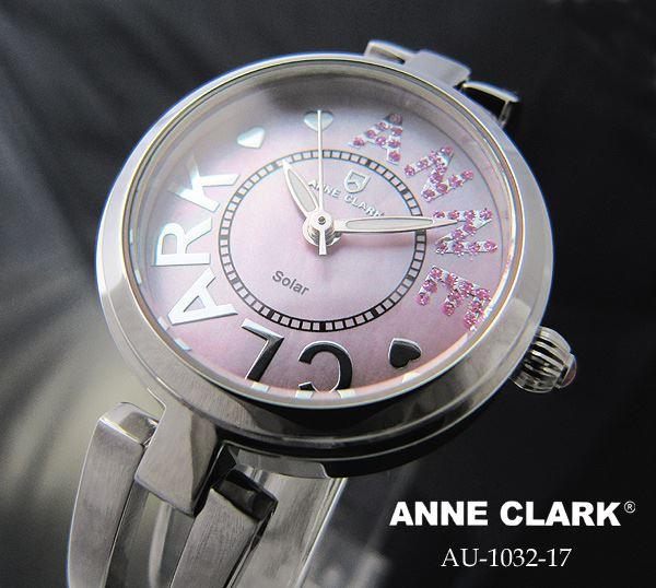 ANNE CLARK アンクラーク ソーラー レディース マザーオブパール シルバー AU-1032-17/AU1032-17 腕時計 【あす楽対応】