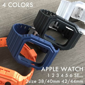 Apple Watch/アップルウォッチ用 ベルト TPUラバーバンド Series 6,SE,5,4,3,2,1 38mm 40mm 42mm 44mm G-SHOCKのよなカジュアルスタイル | applewatch 3 applewatch4 腕時計ベルト 替えベルト ウォッチバンド