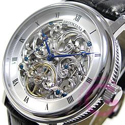 BROOKIANA(ブルッキアーナ) BA1654-SV 両面スケルトン スモールセコンド 自動巻き メンズウォッチ 腕時計【あす楽対応】