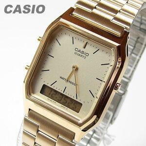 CASIO カシオ AQ-230GA-9D/AQ230GA-9D アナデジ メタルベルト ゴールド キッズ 子供 かわいい ユニセックス チープカシオ チプカシ 腕時計 【あす楽対応】