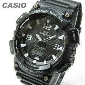 CASIO カシオ AQ-S810W-1A/AQS810W-1A タフソーラー アナデジ ブラック キッズ 子供 かわいい メンズ/ユニセックス チープカシオ チプカシ 腕時計