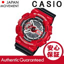 CASIO G-SHOCK(カシオ Gショック) GA-110RD-4A/GA110RD-4A アナデジ レッド 腕時計 (日本版型番:GA-110RD-4AJF/…