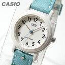 【メール便送料無料】CASIO(カシオ) LQ-139LB-2B2/LQ139LB-2B2 ベーシック フローラル 花柄 キッズ・子供 かわいい…