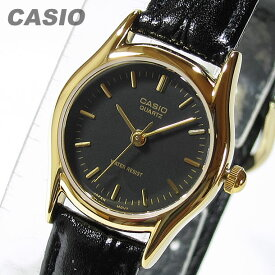 CASIO カシオ LTP-1094Q-1A/LTP1094Q-1A ベーシック アナログ ブラックダイアル キッズ 子供 かわいい レディース チープカシオ チプカシ 腕時計 【あす楽対応】