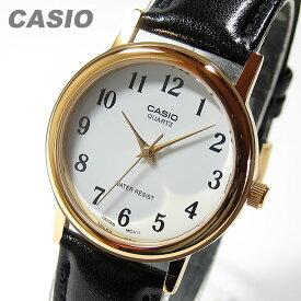 CASIO カシオ MTP-1095Q-7B/MTP1095Q-7B ベーシック アナログ ホワイトダイアル キッズ 子供 かわいい メンズ チープカシオ チプカシ 腕時計 【あす楽対応】