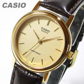 CASIO カシオ MTP-1095Q-9A/MTP1095Q-9A ベーシック アナログ ブラウン/ゴールド キッズ 子供 かわいい メンズ チープカシオ チプカシ 腕時計 【あす楽対応】