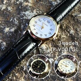 CASIO カシオ LTP-V001GL-9B/LTPV001GL-7B/LTP-V001GL-1B ベーシック アナログ ゴールドケース キッズ 子供 かわいい レディース チープカシオ チプカシ 腕時計 【あす楽対応】