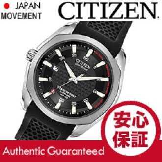 西铁城(居民)BM7120-01E EcoDrive/环保开车兜风太阳能钛黑色×银子橡胶皮带人表手表