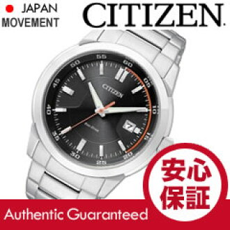 (Citizen) CITIZEN EcoDrive BM7140-54E / eco-drive solar black x silver metal belt watch