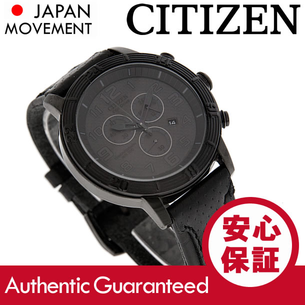 CITIZEN(シチズン) AT2205-01E Eco-Drive/エコドライブ クロノグラフ オールブラック レザーベルト メンズウォッチ ソーラー 腕時計