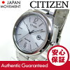 CITIZEN (citizen) AW1370-51 A EcoDrive / eco-drive solar silver metal belt watch arms watches