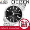 CITIZEN (citizen) BL1280-54E EcoDrive / eco-drive solar black dial metal belt watch watches