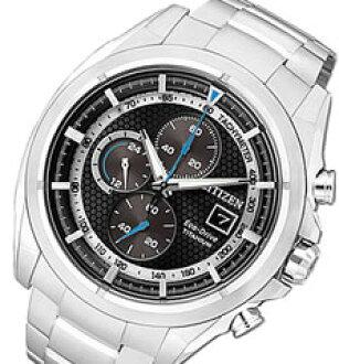 公民 (公民) CA0551 50E EcoDrive / 生态驱动太阳能计时钛黑色表盘银色金属皮带男装手表