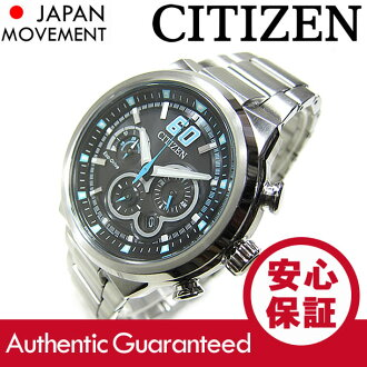 Citizen (citizen) CA4130-56E EcoDrive/ ecodrive solar chronograph black dial metal belt men watch watch