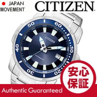 公民 (公民) NJ0010-55 L 自动银金属带蓝色拨男装手表