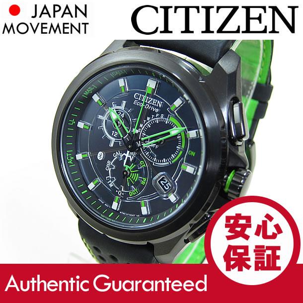 CITIZEN(シチズン) AT7035-01E Eco-Drive/エコドライブ ソーラークォーツ エコドライブ Bluetooth搭載 プロキシミティ レザーベルト メンズウォッチ 腕時計 【あす楽対応】
