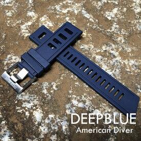 【ラグ幅:24MM/22MM 130/75】 DEEP BLUE ディープブルー HYDRO 91 H91BK DIVER 天然ゴム ダイバーズ ラバーベルト 替えベルト ブルー 腕時計用【あす楽対応】
