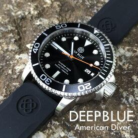DEEP BLUE(ディープブルー)ダイバーズウォッチ MASTER 1000 330M/30気圧防水 SEIKO 自動巻きムーブメント ブラックダイアル M1000BLKORSEC 腕時計