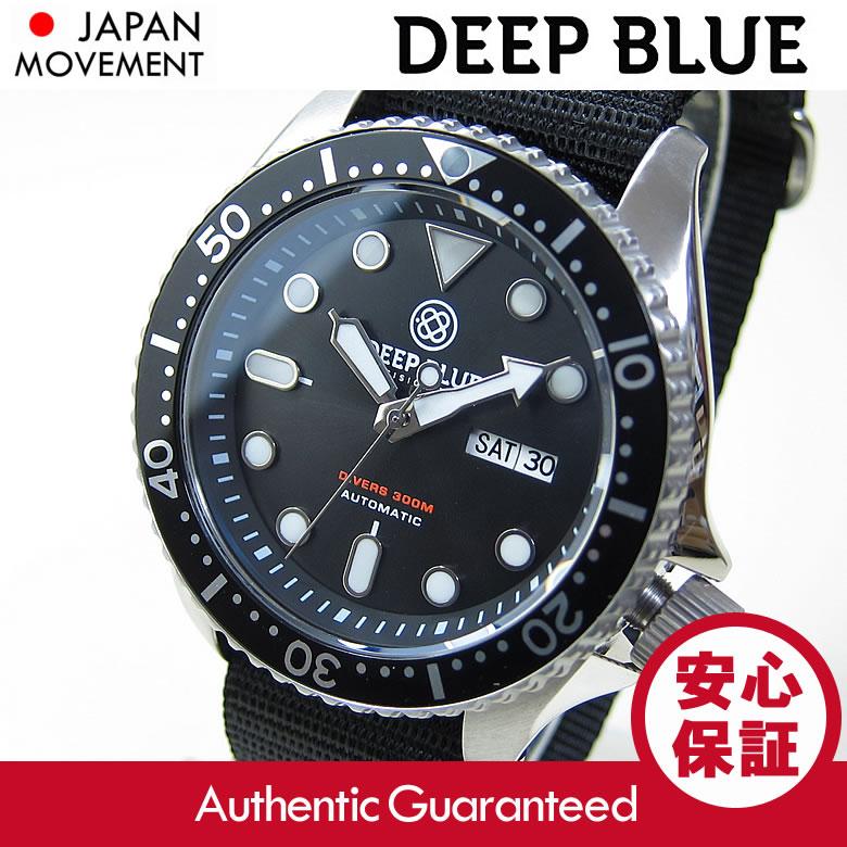 DEEP BLUE (ディープブルー) NATO DIVER 300m防水 AUTOMATIC/オートマチック SEIKO 自動巻きムーブメント ブラック ダイバーズウォッチ NATODIVERSSBLACK 腕時計 【あす楽対応】