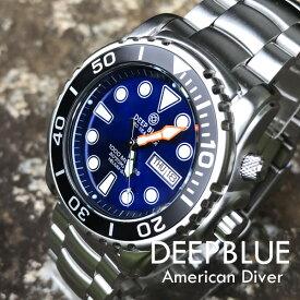 DEEP BLUE (ディープブルー) Pro Sea Diver 1000m防水 ダイバーズ 日本製 Seiko NH36 自動巻きムーブメント搭載 ブルーダイアル 腕時計 PSD1KBL