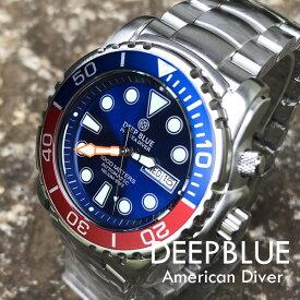DEEP BLUE (ディープブルー) Pro Sea Diver 1000m防水 ダイバーズ 日本製 Seiko NH36 自動巻きムーブメント搭載 ペプシカラー ブルーダイアル 腕時計 PSD1KPEPS