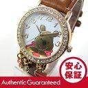 Disney (ディズニー) WTPAQ136 くまのプーさん アナログ ゴールド×ブラウン キッズ・子供 かわいい! レディースウォッチ 腕時計 デッドストック品 【あす楽対応】