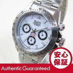 【正規品】ELGIN(エルジン)FK1059N-SLクロノグラフダイバーズモデル20気圧防水メンズウォッチ腕時計【あす楽対応】