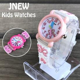 JNEW KIDS/キッズウォッチ 男の子 女の子 子供用のプレゼントに! 蝶々 チョウ 可愛い/カワイイ、キュートな3Dキャラクターウォッチ 生活防水 ラバーベルトの腕時計