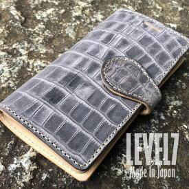 手帳型iPhoneケース スマホケース クロコダイル柄 ワニ 型押しオイルレザー グレー 本革 イタリアンレザー IPB-VICROCO-GY LEVEL7