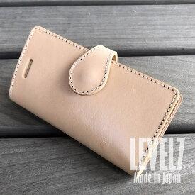BSシリーズ iPhone各種 手帳型iPhoneケース 生成りナチュラル 本革 イタリアンレザー トスカーナ地方でなめされた100%フルタンニンのヌメ革を使用 IPBIT-NA LEVEL7