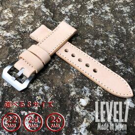 日本製 ハンドメイド ラグ幅22MM/24MM/26MM対応 パネライ スタイル ナチュラル イタリアンレザー ヌメ革 レザーベルト バックル付き 腕時計 替えベルト SP-H002-S LEVEL7