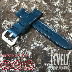 日本製 ハンドメイド 選べる3サイズ/幅22MM/24MM/26MM対応 パネライ スタイル オイル染料仕上げ スムース ヌメ革/レザーベルト ブルー ブラウンステッチ バックル付き 腕時計 替えベルト SP-H002C6-BLYE