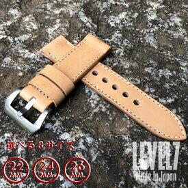 ラグ幅22MM/24MM/26MM対応 日本製 ハンドメイド パネライ スタイル ナチュラル イタリアンレザー ヌメ革 オイルレザーベルト バックル付き 腕時計 替えベルト ハンドメイド 日本製 SP-H002IT-OIL LEVEL7