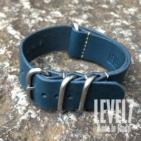 日本製 ハンドメイド ラグ幅22MM/24MM/26MM対応 パネライ スタイル 国産フルタンニン スムース ブルー ヌメ革 ZULU/NATO レザーベルト 4リング 腕時計 替えベルト SP-ZULUSS-BL LEVEL7