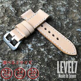 【選べる3サイズ/幅22MM/24MM/26MM対応】パネライ スタイル イタリアンレザー ヌメ革/レザーベルト ナチュラル×ホワイトステッチ 総手縫い スクリューバックル付き 腕時計 替えベルト SPT-H002IT-NA