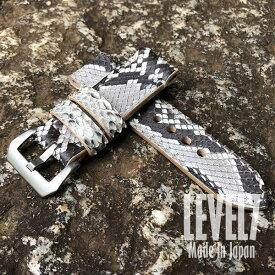 幅26MM/24MM/22MM 対応パネライスタイル 本革ダイヤモンドパイソン ナチュラル つや消し/マット レザーベルト スクリューバックル付き 腕時計 替えベルト SP-H002-PYNA