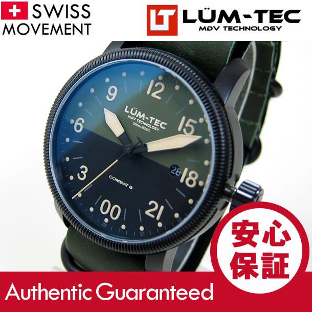 【世界限定ウォッチ】 LUM-TEC (ルミテック) Combat B37 24時間表示 クォーツ スイス製 Ronda 515.24Hムーブメント採用 チタニウムカーバイドPVDハードコート ミリタリー 腕時計