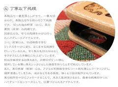 【日本製/MADEINJAPAN】iphone6/iphone6sケース/アイフォン6/6S手帳型ケース手彫り手縫い本革/レザーシェリダンスタイルバラ/薔薇フラワー&バスケットカービングハンドメイドIP6-H001FCB4LELVEL7/レベルセブン【あす楽対応】