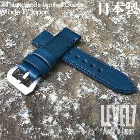 【選べる3サイズ/幅22MM/24MM/26MM対応】 パネライ スタイル オイル染料仕上げ スムース ヌメ革/レザーベルト ブルー ブラックステッチ 総手縫い バックル付き 腕時計 替えベルト SP-H002C6-BLBK