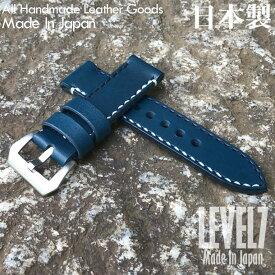 【選べる3サイズ/幅22MM/24MM/26MM対応】 パネライ スタイル オイル染料仕上げ スムース ヌメ革/レザーベルト ブルー ホワイト&ブラックステッチ 総手縫い バックル付き 腕時計 替えベルト SP-H002C6-BLWH