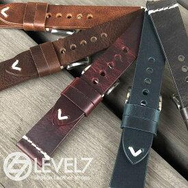 LEVEL7(レベルセブン)イタリアの大手タンナー『MPG社』製 イタリアンレザー/オイルヴィンテージ メンズウォッチ用レザー替えベルト 腕時計用ベルト パネライ、SEIKOなど、ダイバーズウッチや、大柄ケースにオススメ LV7SP003