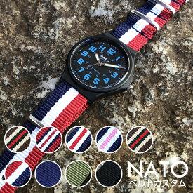 NATOベルト付き CASIO カシオ MQ71-2B/MQ-71-2B アナログ ホワイト キッズ 子供 かわいい レディース チープカシオ チプカシ 腕時計