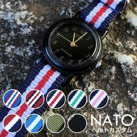 NATOベルト付き CASIO カシオ LQ-139AMV-1/LQ139AMV-1(LQ-139A/LQ139)アナログ ブラック キッズ 子供 かわいい レディース チープカシオ チプカシ 腕時計
