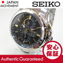 SEIKO(セイコー) SOLAR/ソーラー SSC376 COUTURA/クチューラ パーペチュアルカレンダー クロノグラフ メタルベルト メンズウォッチ 腕...